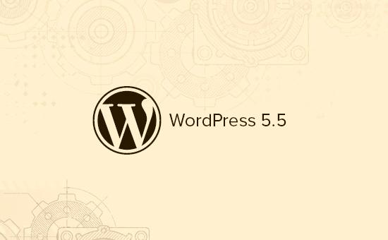 ووربريس النسخة 5.5